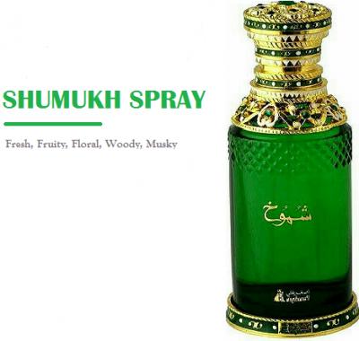 Shumukh Spray 01